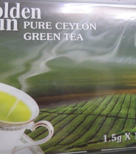 Golden Sun πράσινο τσάι