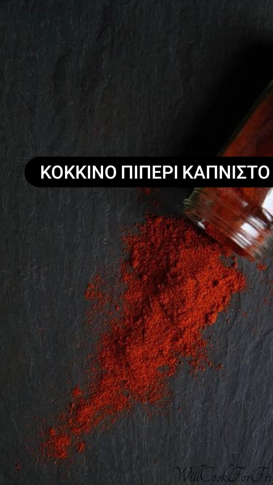 IMG_20210417_222343_292